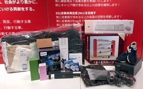 9月CP賞品写真1